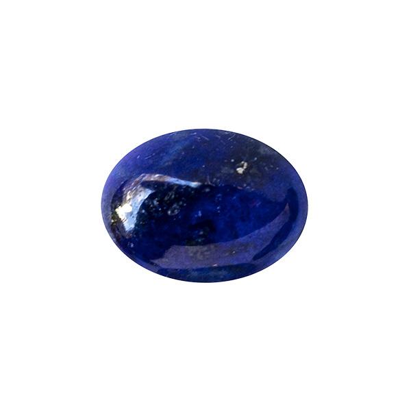 Lapis-Lazuli-Cab